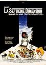 Фильм «La septième dimension» (1988)