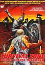 Фильм «Зона выживания» (1983)