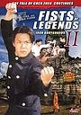 Фільм «Стальные телохранители» (1996)
