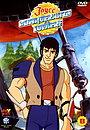 Серіал «Джейс и воины на колесах» (1985)