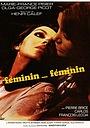 Фільм «Féminin-féminin» (1973)