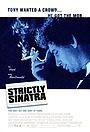 Фільм «Вылитый Синатра» (2001)