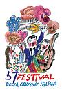 Серіал «Фестиваль в Санремо» (1951 – ...)