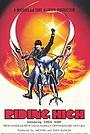 Фільм «Riding High» (1981)