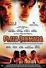 Фільм «Паленые деньги» (2000)