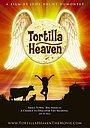 Фільм «Небесна тортілья» (2007)