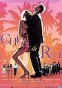 Фільм «Девушка из Рио» (2001)