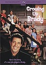 Фільм «Growing Up Brady» (2000)