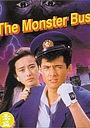 Фильм «Youjo densetsu '88» (1988)