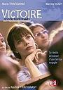 Серіал «Победа, или Боль женщины» (2000 – ...)