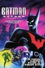 Мультфільм «Бэтмен будущего: Полнометражный фильм» (1999)