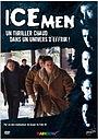 Фильм «Мужчины на льду» (2004)