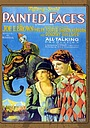Фільм «Painted Faces» (1929)