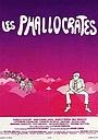 Фільм «Фаллократы» (1980)