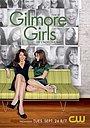 Сериал «Девочки Гилмор» (2000 – 2007)