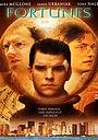 Фильм «Fortunes» (2005)