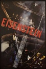 Фільм «Эйзенштейн» (2000)