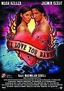 Фільм «Я люблю тебя, крошка» (2000)
