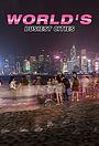 Серіал «World's Busiest Cities» (2017)