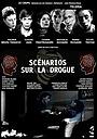 Сериал «Сценарии на наркотики» (2000)