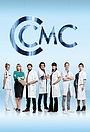 Серіал «Centraal Medisch Centrum» (2016 – 2017)