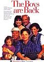 Сериал «Мальчики возвращаются» (1994 – 1995)