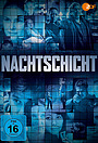 Сериал «Nachtschicht» (2003 – ...)