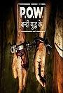 Сериал «P.O.W. Bandi Yuddh Ke» (2016 – 2017)