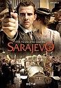 Фільм «Покушение. Сараево, 1914-й» (2014)