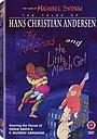 Мультфильм «Маленькая продавщица спичек» (1990)
