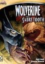 Серіал «Wolverine Versus Sabretooth: Reborn» (2015)