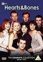 Сериал «Сердца и кости» (2000 – 2001)