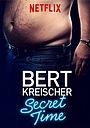Фільм «Берт Крайшер: Время секретов» (2018)