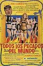 Фильм «Todos los pecados del mundo» (1972)