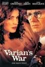 Фільм «Список Вариана» (2001)