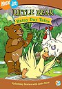 Серіал «Медвежонок» (1995 – 2000)
