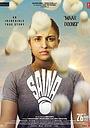 Фільм «Saina» (2021)