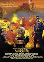 Фильм «Warpath» (2000)