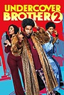 Фільм «Тайный брат 2» (2019)