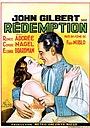 Фільм «Искупление» (1930)