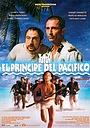 Фильм «Принц жемчужного острова» (2000)