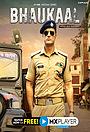 Сериал «Bhaukaal» (2020)