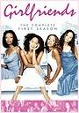 Сериал «Подруги» (2000 – 2008)