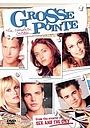 Серіал «Гросс Поинт» (2000 – 2001)