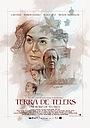 Серіал «Terra de telers» (2020)