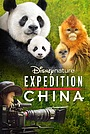 Фільм «Expedition China» (2017)