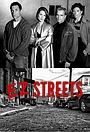 Серіал «EZ Streets» (1996 – 1997)