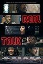 Фильм «Real Talk» (2021)