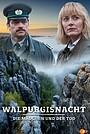 Сериал «Вальпургиева ночь» (2019)