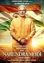 Фильм «Премьер-министр Нарендра Моди» (2019)